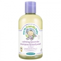 Sampon si gel de dus cu levantica Earth friendly baby
